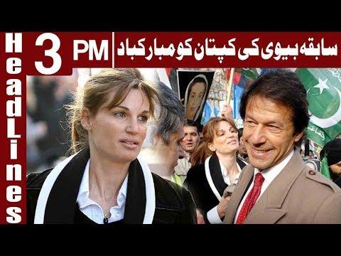 Jemima Goldsmith Congratulates Imran Khan on Election Results