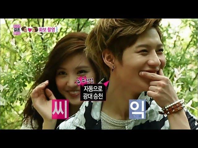 We Got Married, Tae-min, Na-eun(12) #02, 태민-손나은(12) 20130713