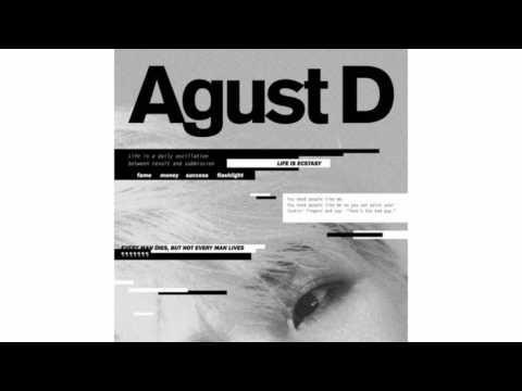 "Agust D ""Interlude ; Dream, Reality"" AUDIO"