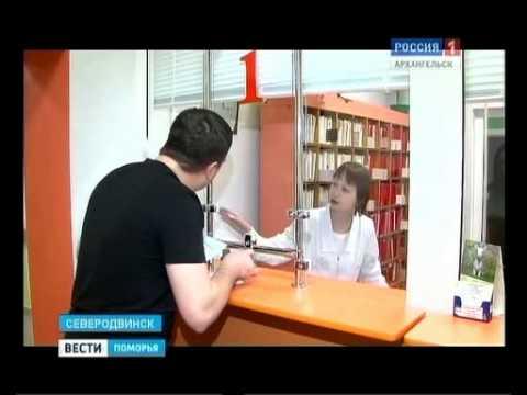 На ремонт второй детской поликлиники Северодвинска потратили около 6 миллионов рублей