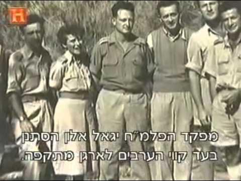 Israel  Birth Of A Nation   Documentary