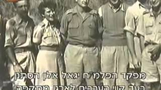 World War Documentary, World War 2, Documentary,