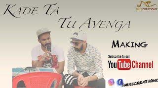 Kade Ta Tu Avenga | Runbir | Making | Karan Bajwa | Musicreationz