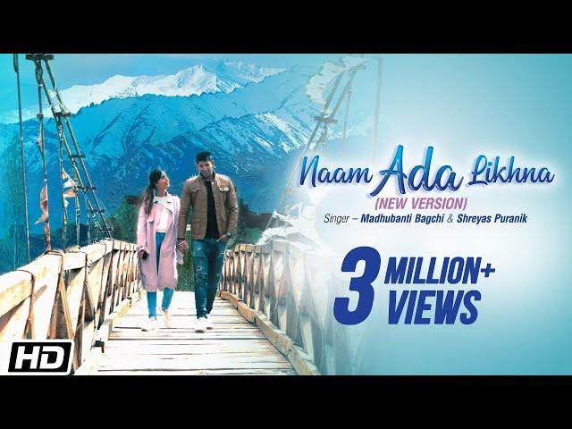NAAM ADA LIKHNA LYRICS & VIDEO, New Hindi Song | TrendyLyrics