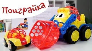 РОЗПАКУВАННЯ  машинки будівельні БУЛЬДОЗЕР і кінетичний пісок - іграшки - Поиграйка з Єгором