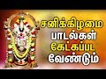 Powerful Perumal Devotional Songs | Sree Seenivasa Govindaa | Best Tamil Devotional Songs