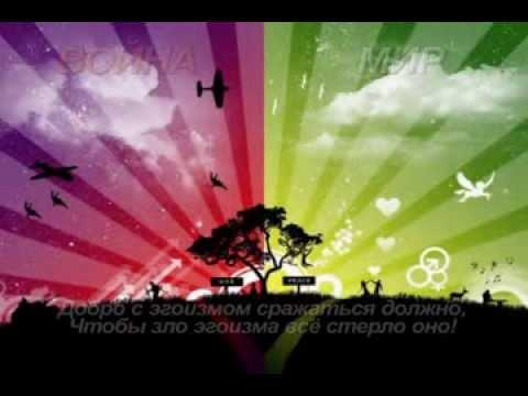 Бескорыстие Неведомые афоризмы о бескорыстии Мудрослов
