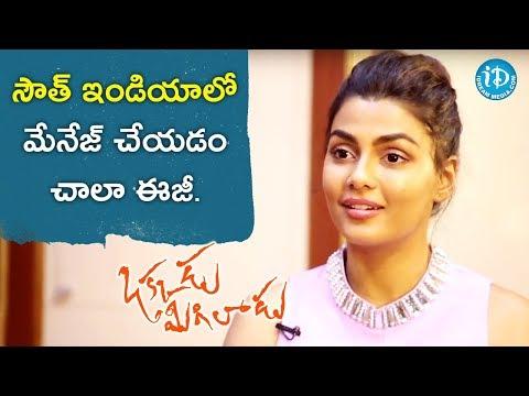 It Is Easy To Manage In South India - Anisha Ambrose    Talking Movies    #OkkaduMigiladu