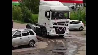 Свадьба российского дальнобойщика