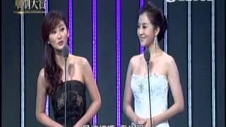 20141214 亮亮.珮騏擔任頒獎人(2014華劇大賞-最佳螢幕情侶獎)