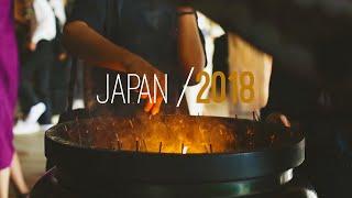 Japan is Calling - 2018