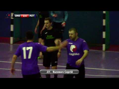 Обзор матча Playtika - ZoomSupport United #itliga13