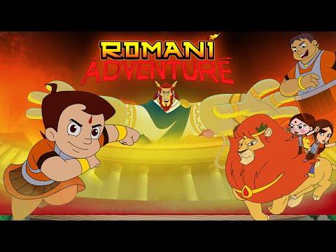 Chhota Bheem ka Romani Adventure | Full Movie now available online
