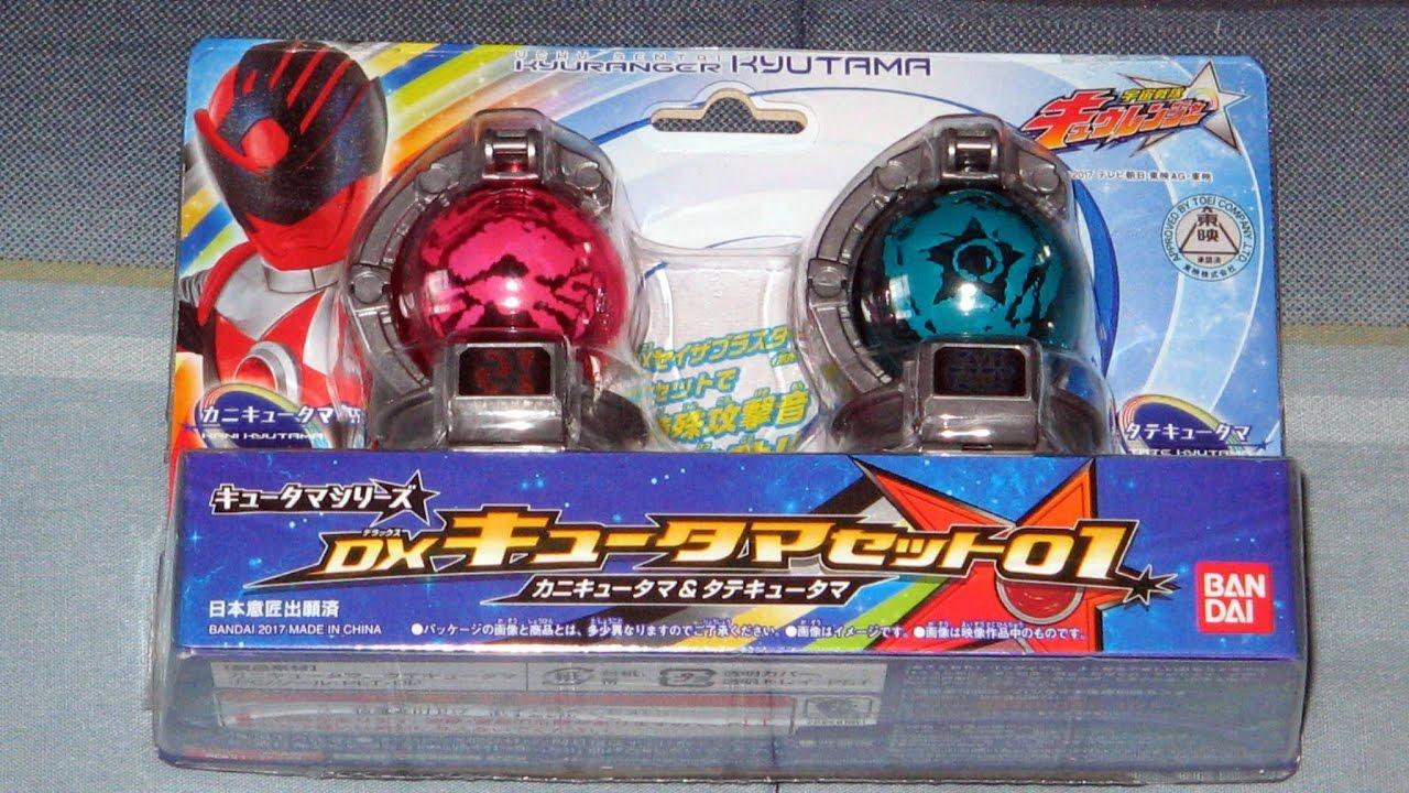 Bandai Uchu Sentai Kyuranger Kyutama Gattai DX Cockpit Set 01