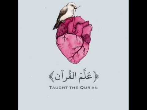 murottal-alquran-termerdu-sedunia-surah-ar-rahman-ayat-1-4