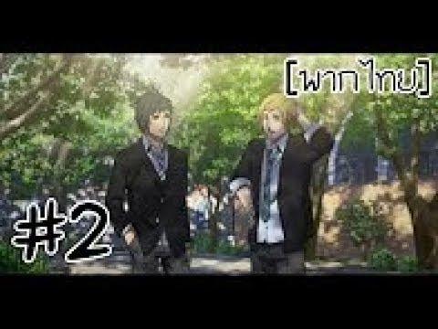 พากย ไทย Brotherhood Final Fantasy Xv ตอนท 4 Bittersweet