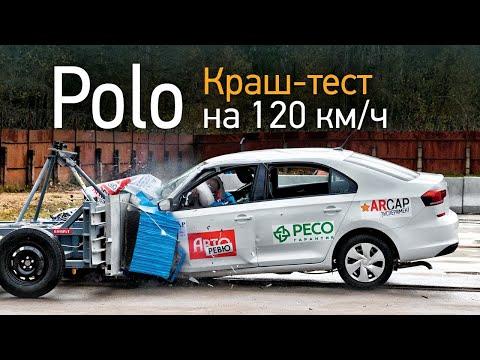Наш новый краш-тест: суммарные 120 км/ч и 30% перекрытия