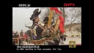 Hmong History: Chiyou 蚩尤, the Miao Nationality and the Ancient Dongyi