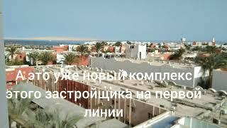 Египет 2021 Продажа квартир с видом на море Цены на жилье со своим пляжем Скандик Scandic resort