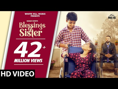 GAGAN KOKRI : Blessings Of Sister (Official Video) | New Punjabi Song 2020 / 2021 | White Hill Music