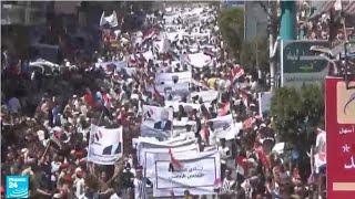 محافظات خاضعة لسيطرة الحكومة المعترف بها تحيي الذكرى السابعة للثورة اليمنية