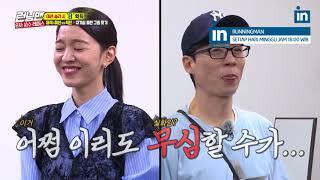 [Old Video]Seok Jin's indifference amazed everyone in RUNNINGMAN Ep. 412 (EngSub)