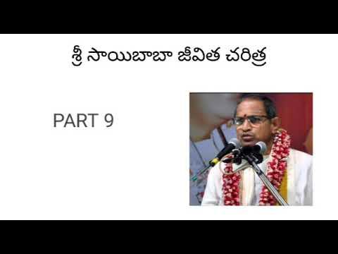 Download 9. Sai Baba Jeevitha Charitra part 9 by Sri Chaganti Koteswara Rao Garu