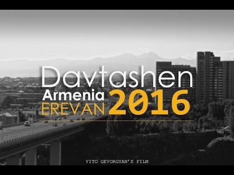 Армения Ереван Давиташен Фильм