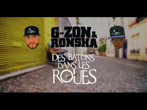 G-ZON & RONSHA - Des bâtons dans les roues (Prod. SHAOLIN BEATMAKER) Clip officiel