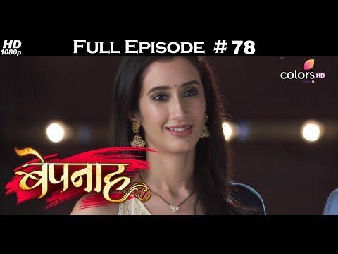 Bepannah - 4th July 2018 - बेपनाह - Full Episode thumbnail