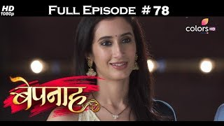 Bepannah - 4th July 2018 - बेपनाह - Full Episode