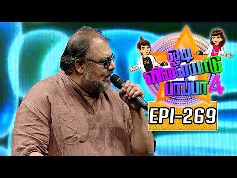 Odi Vilayadu Pappa - Season 4   Epi 269  ...