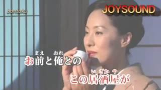 Repeat youtube video 一途な女/原曲:大川栄策/唄:浅草ぼんとく(カラオケ付)