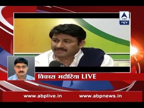 Manoj Tiwari to be the next BJP state president of Delhi