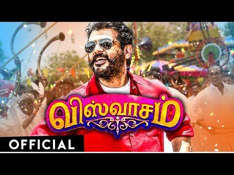 Viswasam: Massive Official Update |Thala Ajith |Nayanthara