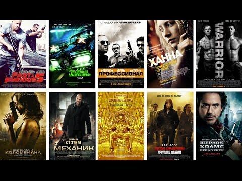 Лучшие сайт для просмотра фильмов