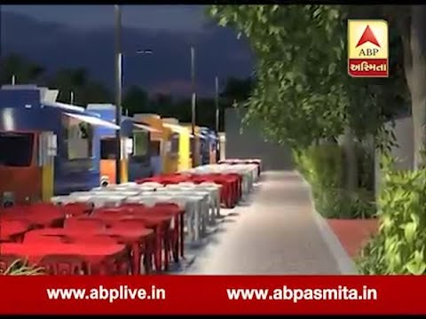Happy Street, AMC and food street will start near law garden area in Ahmedabad