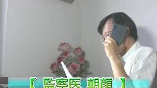「監察医 朝顔」第3話「改変&追撮」真摯な制作姿勢 「テレビ番組を斬...