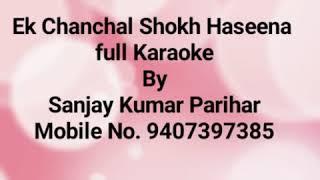 Ek chanchal shokh haseena mere karaoke with lyrics sp
