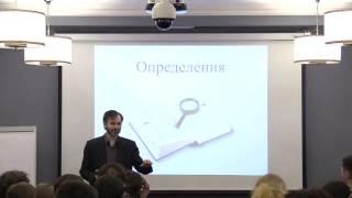 """Андрей Суховский """"В смысле? Основы критического мышления"""""""