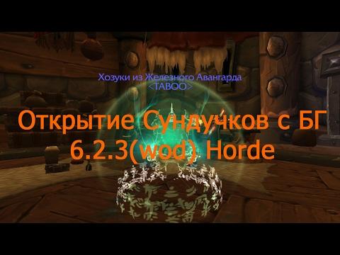 Terraria: Все для игры Террариа, коды, читы, прохождения