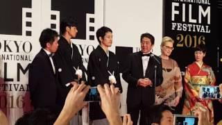 第29回東京国際映画祭 平成28年10月25日 レッドカーペットの様子。 松山...