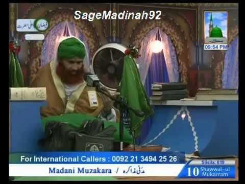 Musalman ko gali dena kesa??