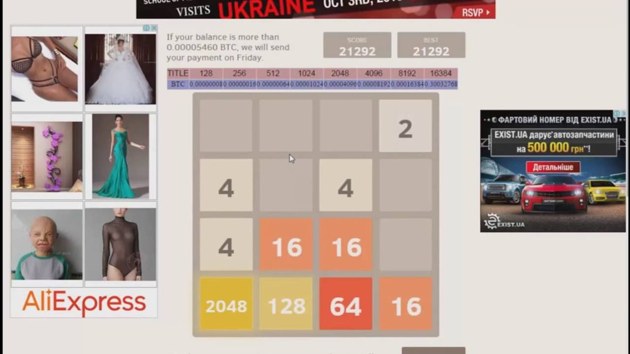 Как заработать в интернете в игре 2048 ставки онлайн на спорт футбол 1 x bet