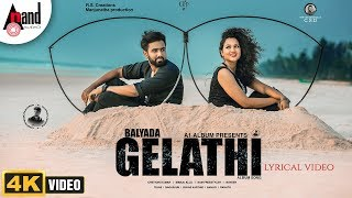 Balyada Gelathi Album Song | Kannada New 4K Lyrical | Anurag Shivu | Rakshitha G Kunder