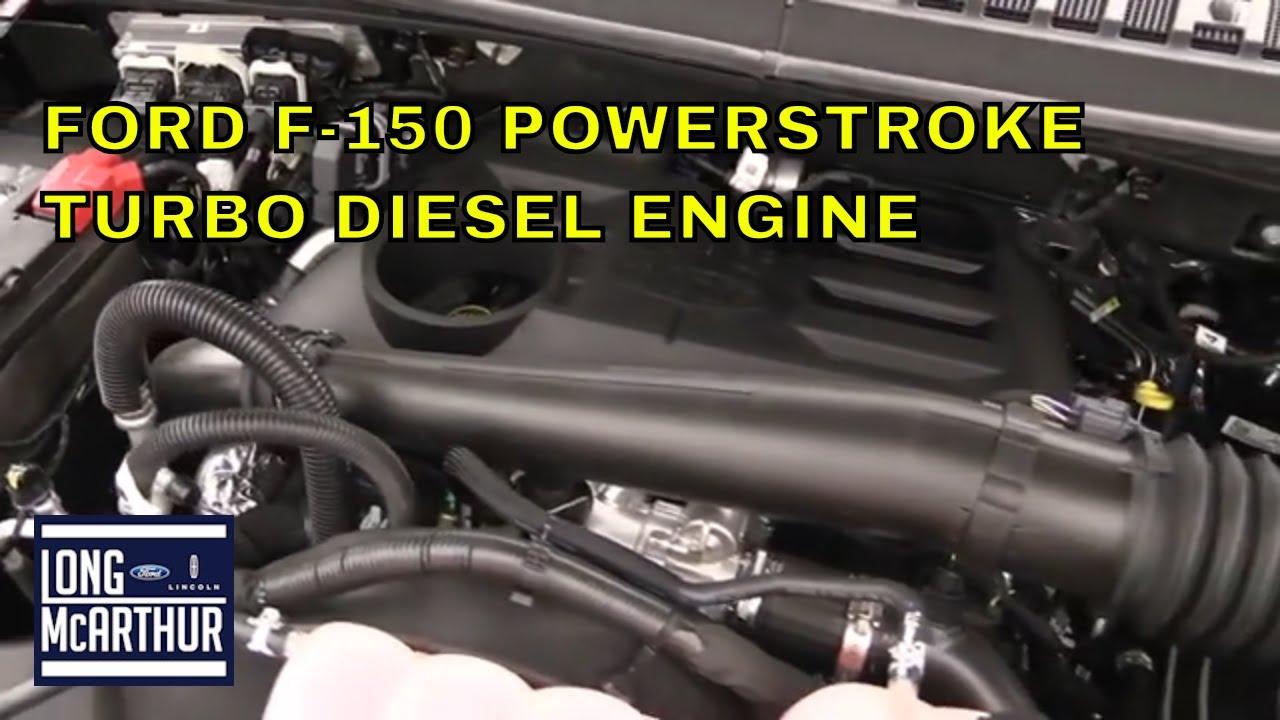 Long Mcarthur Ford >> FORD F-150 3.0L POWERSTROKE TURBO DIESEL ENGINE - YouTube