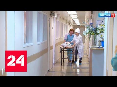 Найденного на снегу около метро младенца обследуют в больнице - Россия 24