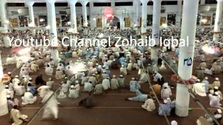New March bayn of Maulana Saad sb (Nizamudin March jor)Last bayan and Dua  10 march 2015