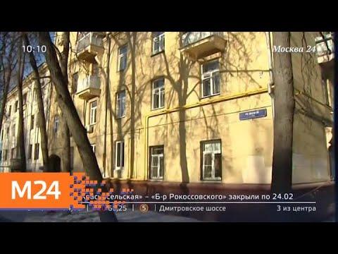 Москвич может лишиться квартиры из-за перепланировки - Москва 24