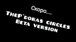 TheP*doras circled beta |Geometry dash|